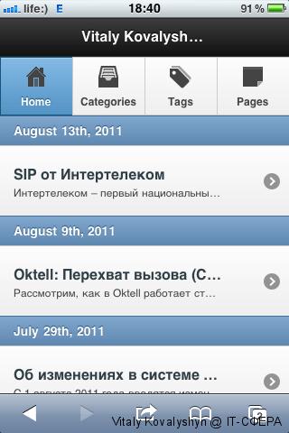 vk_iphone1