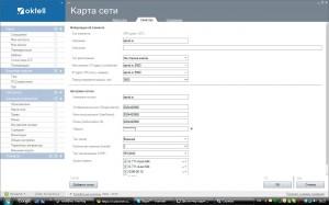 Внешний шлюз SIPNET.ru