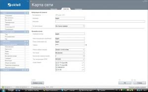 Настройка SIP-GSM на Oktell
