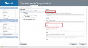 Подставлять внешний ip адрес в пакеты