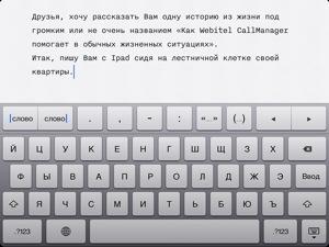 20121213-213605.jpg