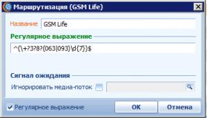 Life_RegExp