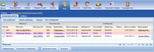 Vmail_Grid