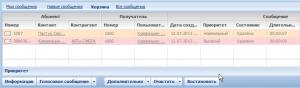 Vmail_Restore