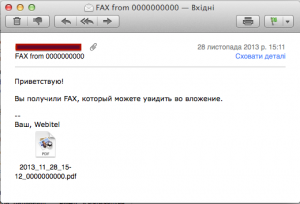 Факс на Email