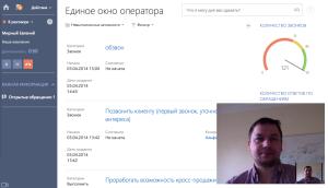 Знімок екрана 2014-04-03 о 17.37.57