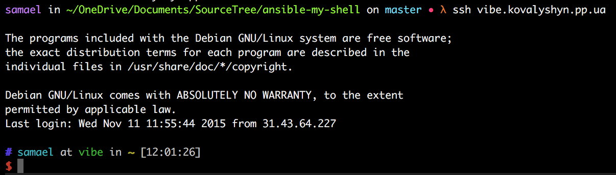 ansible my-shell